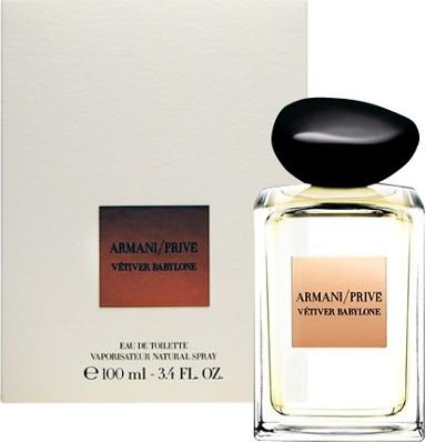 Armani Prive Vetiver Babylone M EDT 100ml